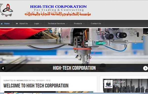 High Tech Corporation