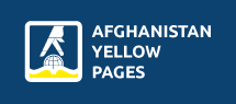 afghanistan yellow pages