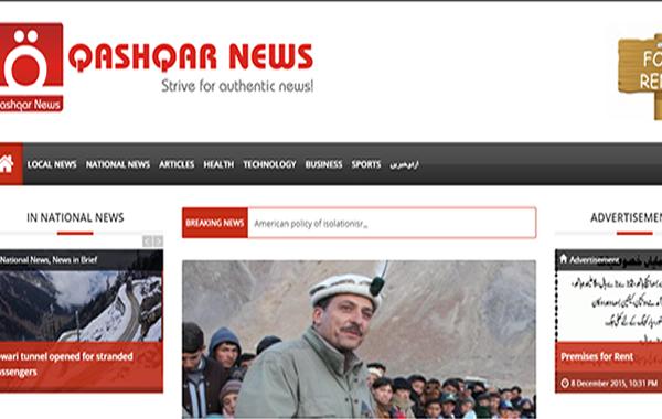 Qashqar News