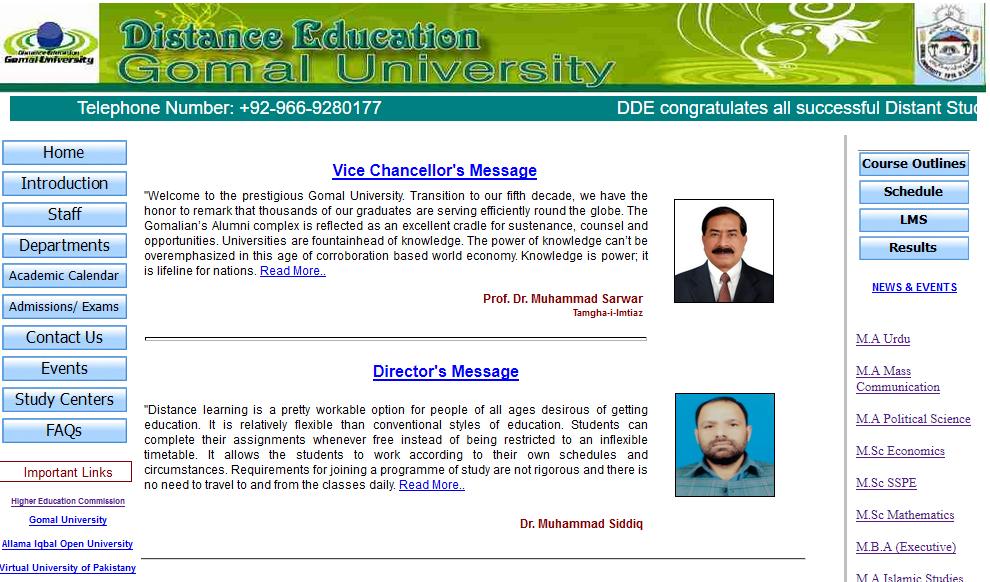Distance Education  – Gomal University, D.I Khan