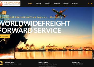 Website for Ali International Trade Logistics